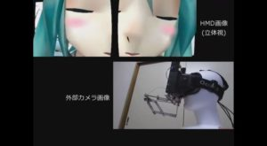 "Chance to kiss Hatsune Miku with Oculus Rift for ""forever alone"""