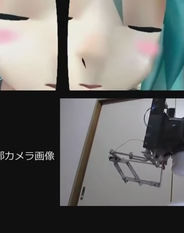 """Chance to kiss Hatsune Miku with Oculus Rift for """"forever alone"""""""