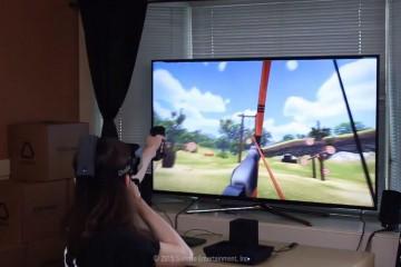 rift stem archery